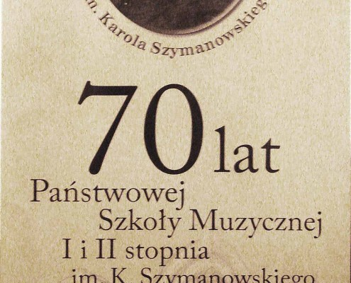Poster for the 70 anniversary of School